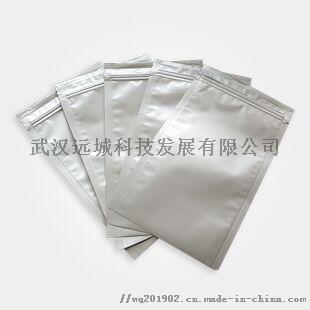 铝箔袋2.jpg