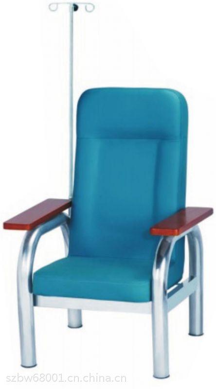 三人输液椅、输液椅、北魏输液椅、 输液椅生产厂家、输液椅厂家、医疗器械输液椅、不锈钢输液椅、  输液椅、输液椅报价连排输液椅14246595