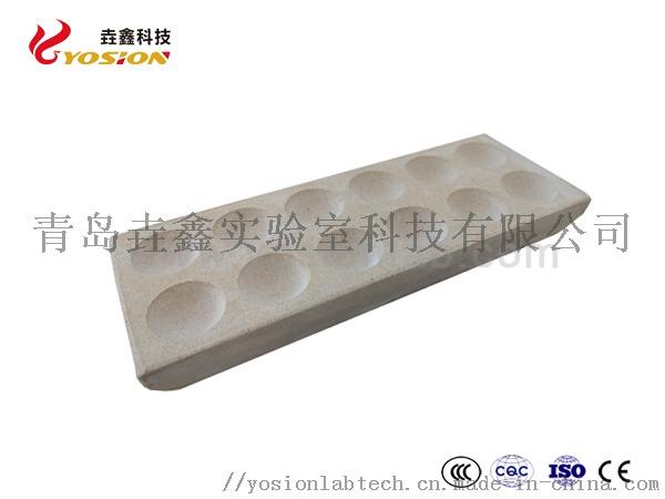 灰皿砖-垚鑫科技www.yosionlab.com.jpg