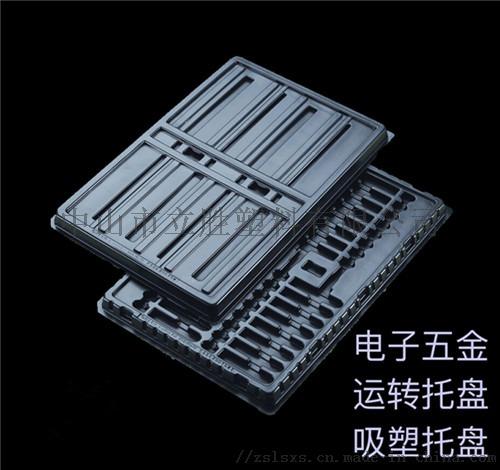 电子吸塑包装托盘25.jpg