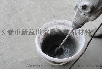 各种标号聚合物水泥防水砂浆849712695