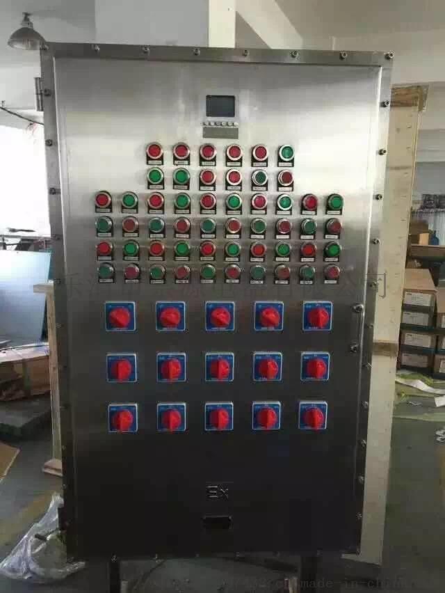 304不锈钢防爆配电箱BXMD-4K防爆控制箱厂家833965092