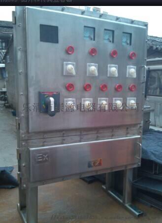 304不锈钢防爆配电箱BXMD-4K防爆控制箱厂家833965112
