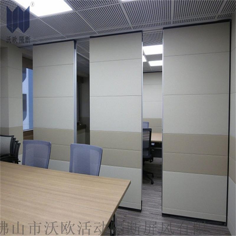 65型活動隔斷 (16).jpg