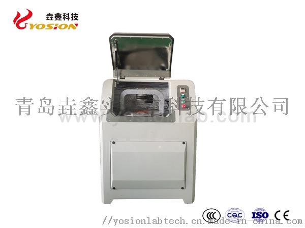 研磨机4-青岛垚鑫科技