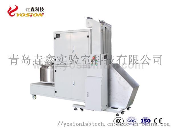 自动样品提升缩分一体机、-青岛垚鑫科技