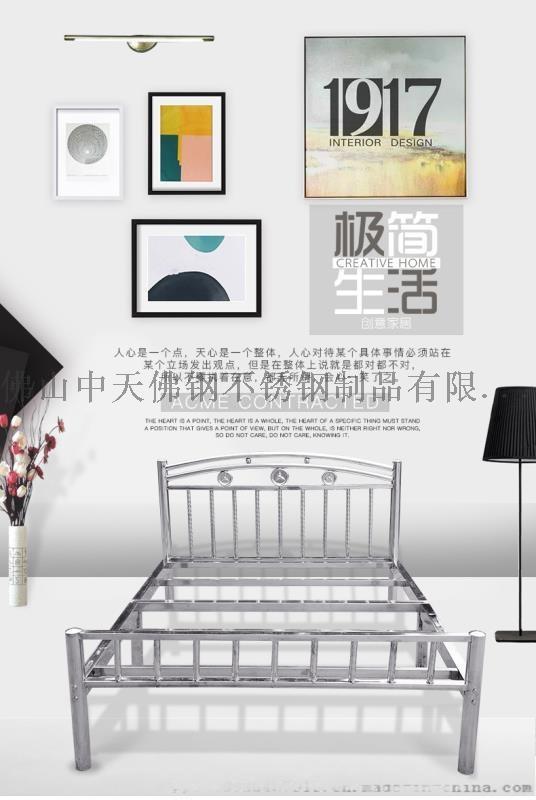 厂家直销公寓出租屋不锈钢床双人单人床 惠州不锈钢床111924545