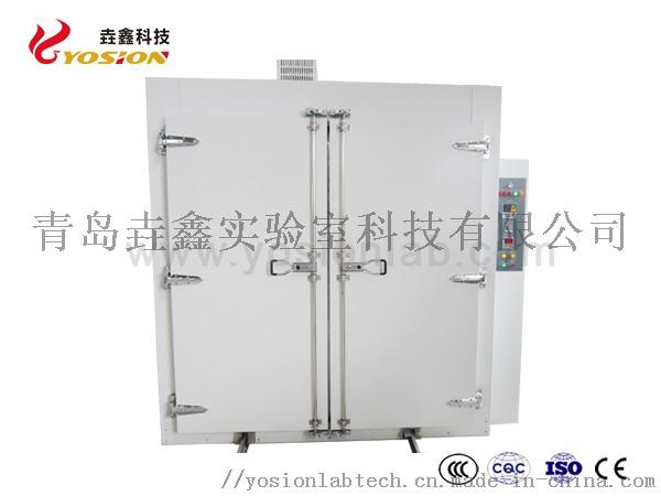烘箱1-垚鑫科技