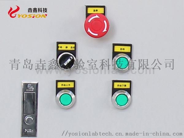 自动样品提升机4-青岛垚鑫科技
