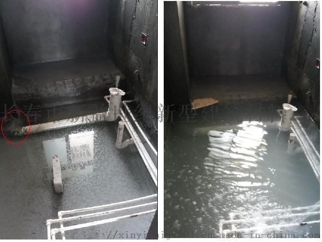 聚合物防水砂浆生产厂家直销849711065