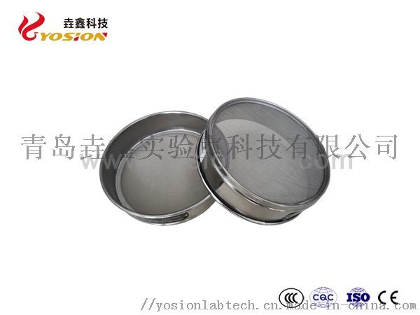 不锈钢标准筛2-垚鑫科技