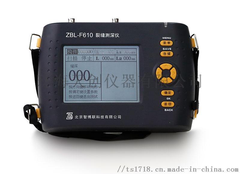 ZBL-F610 1.jpg