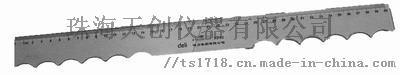 ZBL-F610 標準配置3.jpg