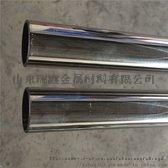 304不锈钢装饰管价格-不锈钢装饰管厂家112142722
