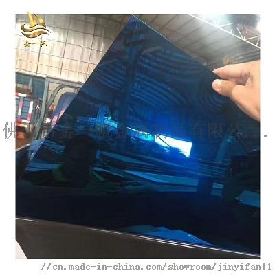 304寶石藍不鏽鋼鏡面板 彩色鏡面不鏽鋼裝飾板850428975