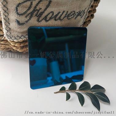 304寶石藍不鏽鋼鏡面板 彩色鏡面不鏽鋼裝飾板112210215