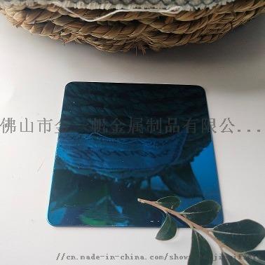 304寶石藍不鏽鋼鏡面板 彩色鏡面不鏽鋼裝飾板112210205