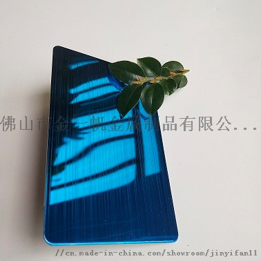 304寶石藍不鏽鋼鏡面板 彩色鏡面不鏽鋼裝飾板112210275