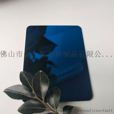 304寶石藍不鏽鋼鏡面板 彩色鏡面不鏽鋼裝飾板112210255