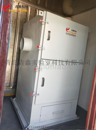 移动集装箱实验室6-青岛垚鑫科技