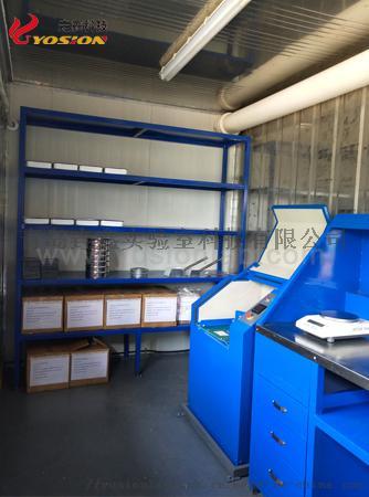移动集装箱实验室9-青岛垚鑫科技
