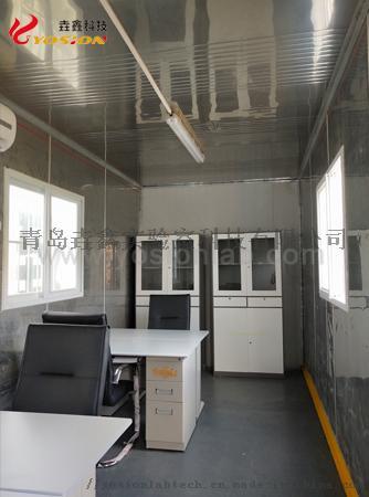 移动集装箱实验室10-青岛垚鑫科技