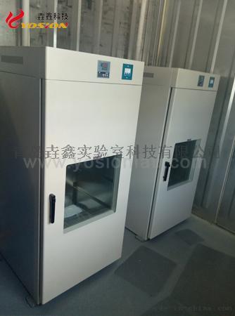 移动集装箱实验室11-青岛垚鑫科技
