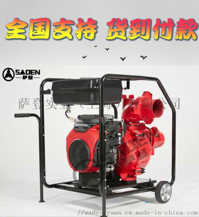 高揚程污水泵自吸泵汽油抽水機家用6寸大流量抽水泵849432465