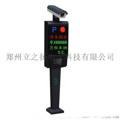 南阳停车场管理系统 智能收费系统厂家110065012