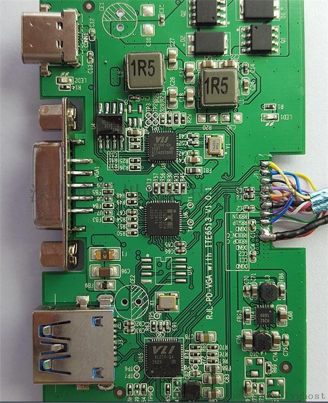 威盛VIA IC芯片优质代理847936335