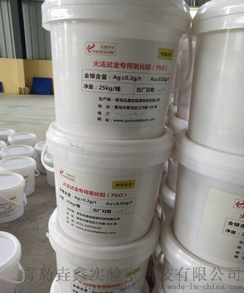 桶装氧化铅.jpg