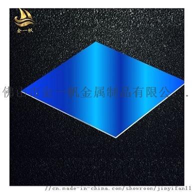 寶石藍拉絲不鏽鋼板 不鏽鋼寶石藍拉絲板850633395