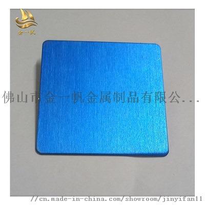 寶石藍拉絲不鏽鋼板 不鏽鋼寶石藍拉絲板850633375