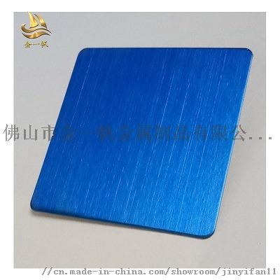 寶石藍拉絲不鏽鋼板 不鏽鋼寶石藍拉絲板850633385