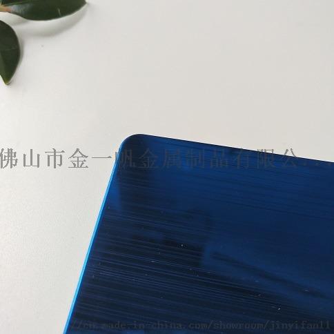 寶石藍不鏽鋼鏡面板 寶藍色不鏽鋼板加工價格112222405