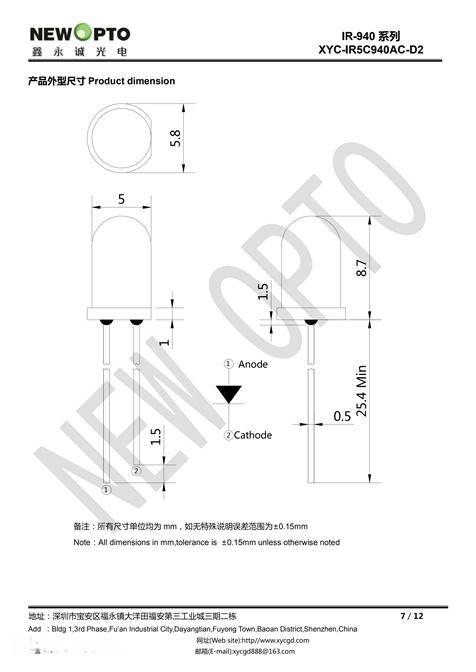 XYC-IR5C940AC-D2_06.jpg