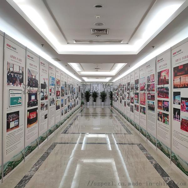 深圳海报宣传展板搭建_摄影展板租赁公司834869882