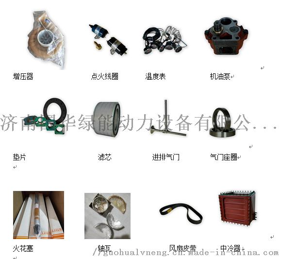 供应济南柴油机三滤济柴空气滤芯机油滤芯111944432