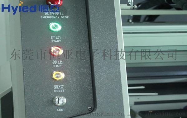 恒亚杭州pcb走刀式分板机_大品牌_微应力分板851127505