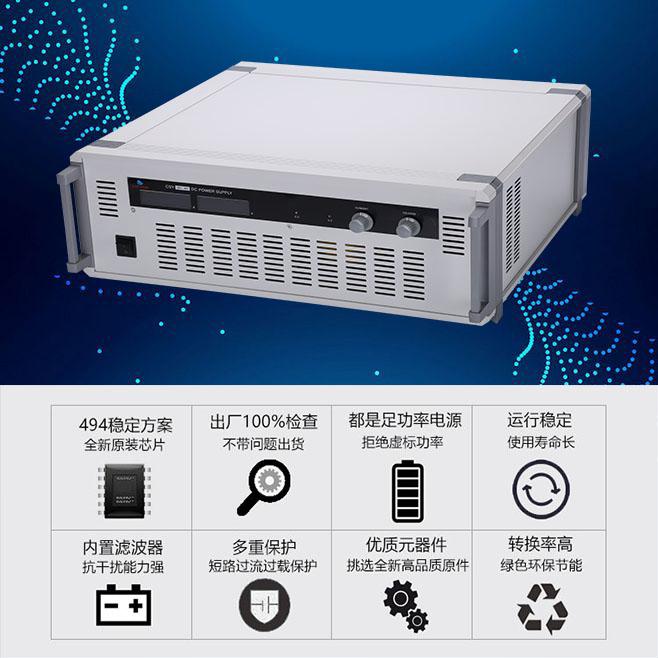 工厂定制 高精度实验直流稳压电源300V 大功率电镀设备转配可用112268435
