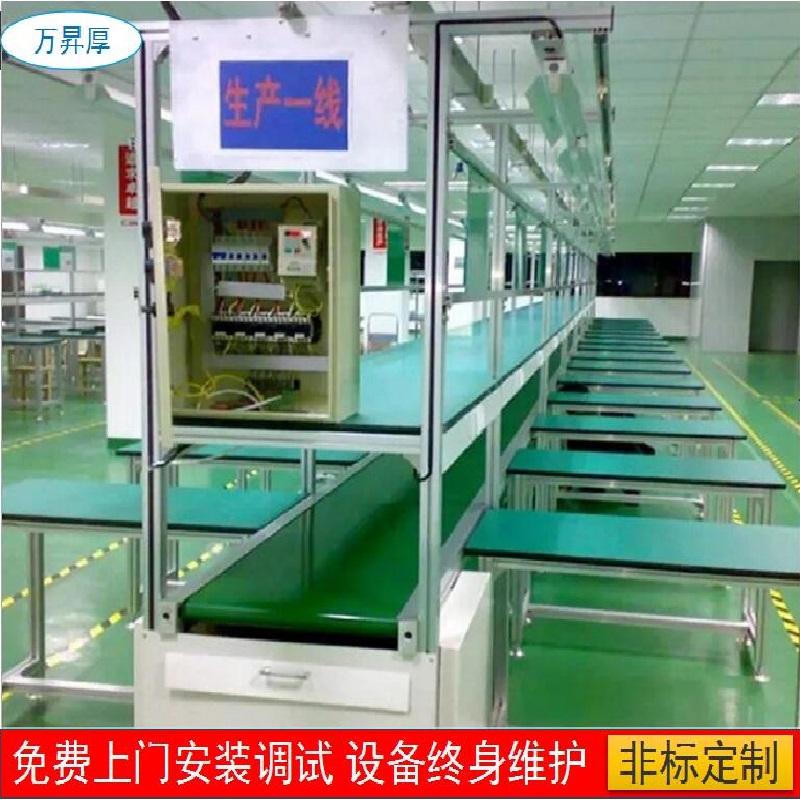 實力工廠定製電子廠車間流水線 防靜電皮帶輸送線91230452