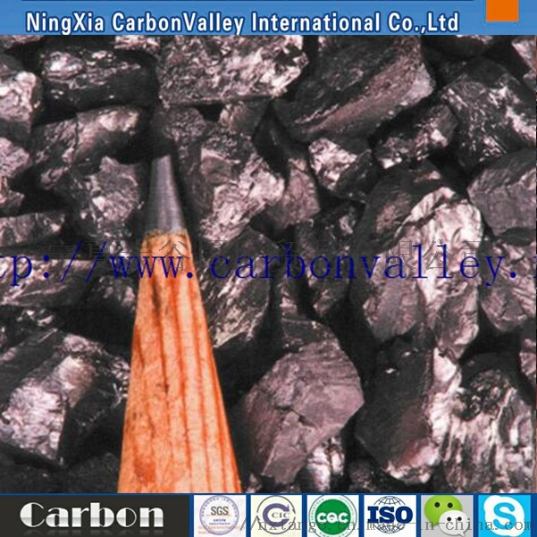 carbon additive199.jpg