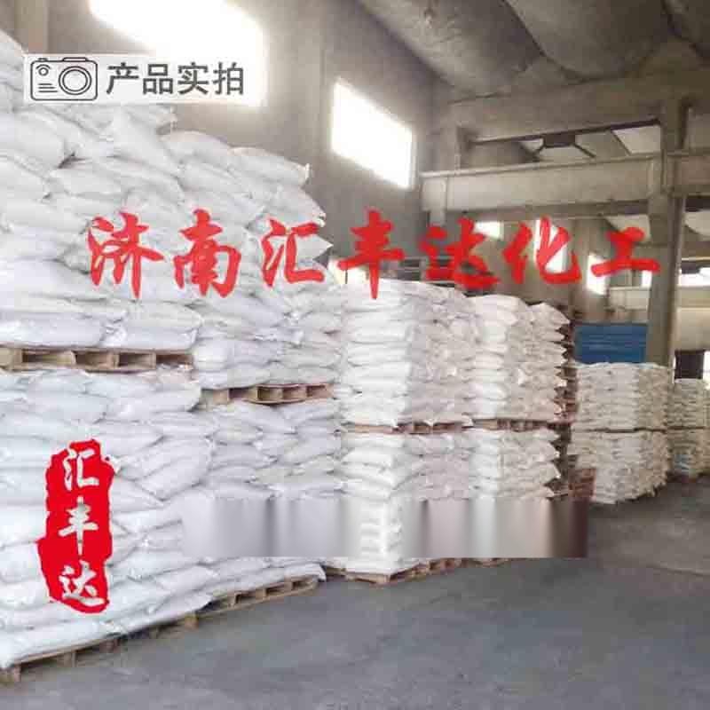 硫脲 国标99%硫代尿素厂家直销817012412