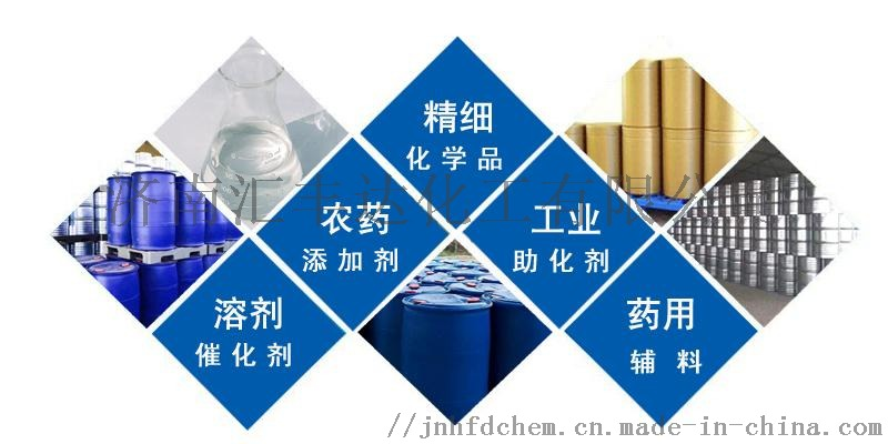 国标优质乙二胺四亚甲基膦酸生产厂家106339992