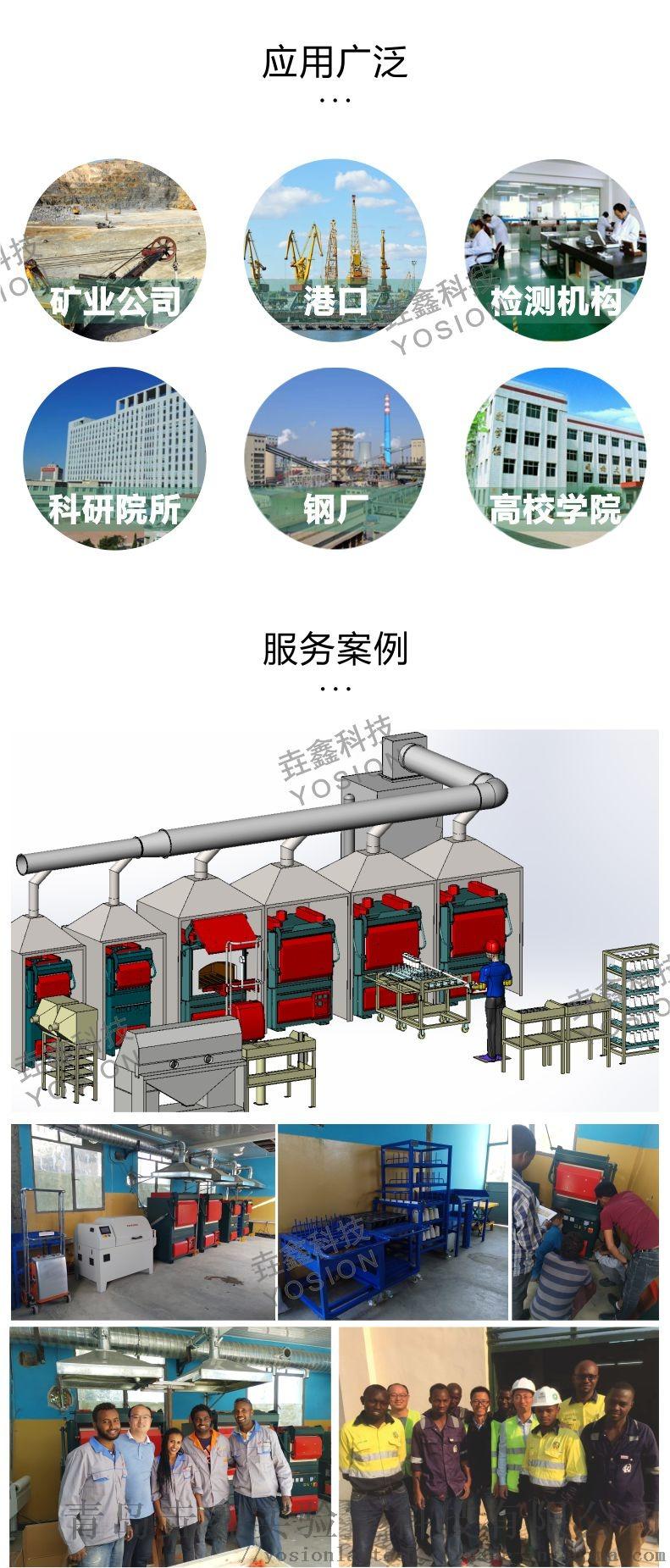 火试金熔样炉6-青岛垚鑫实验室科技有限公司