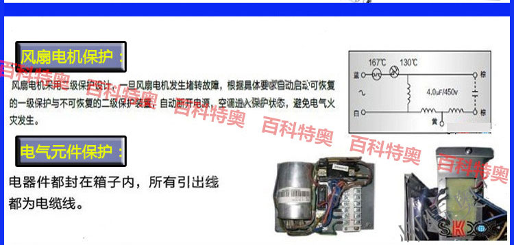 BFKT-3.5_04.jpg