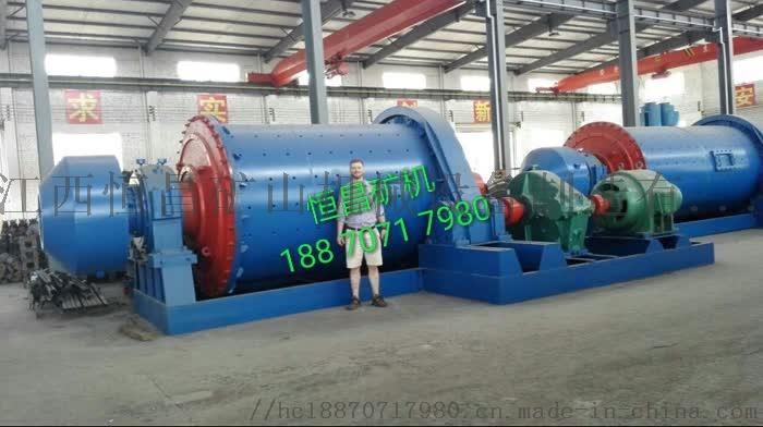 大型球磨机厂家 高铝陶瓷球磨机 节能球磨机112402912