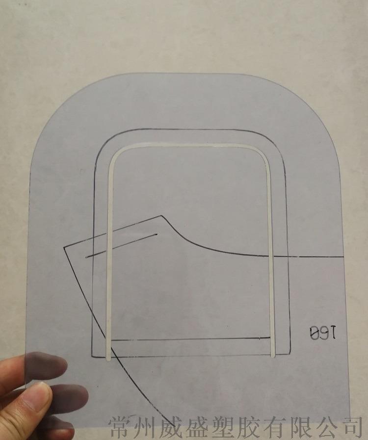 服装模板(缩小).jpg