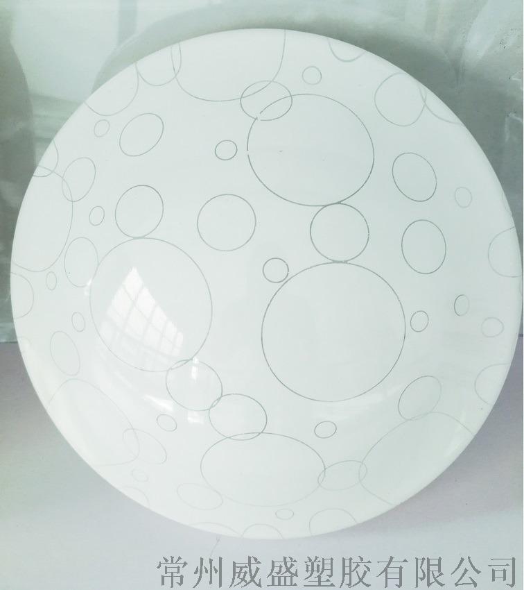 燈罩1縮小.jpg