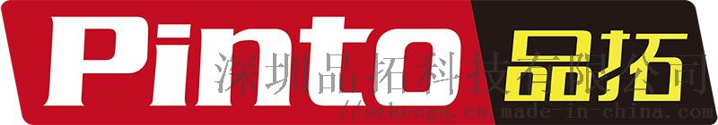 安全光栅接线图 国产品牌安全光幕光栅接线图113012515